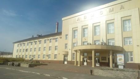 Ависма главное здание