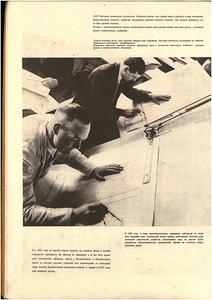 Журнал СССР на стройке 5-1932 г. стр8.jpg