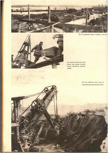 Журнал СССР на стройке 5-1932 г. стр10.jpg