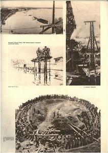 Журнал СССР на стройке 5-1932 г. стр11.jpg