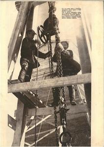 Журнал СССР на стройке 5-1932 г. стр17.jpg