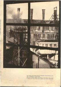 Журнал СССР на стройке 5-1932 г. стр21.jpg