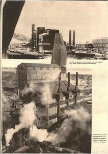 Журнал СССР на стройке 5-1932 г. стр30.jpg