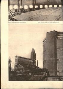 Журнал СССР на стройке 5-1932 г. стр32.jpg