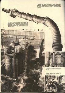 Журнал СССР на стройке 5-1932 г. стр34.jpg