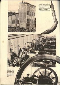 Журнал СССР на стройке 5-1932 г. стр36.jpg