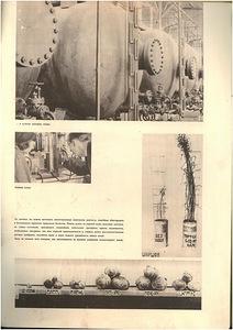 Журнал СССР на стройке 5-1932 г. стр37.jpg