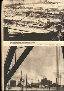 Журнал СССР на стройке 5-1932 г. стр28.jpg