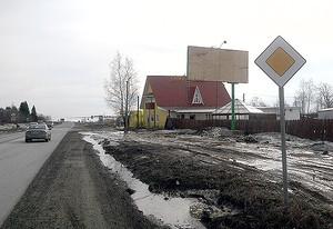 автодорога Пермь - Березники. п.Горы, А.jpg