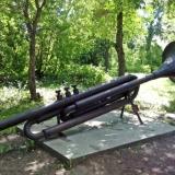 Памятник Труба