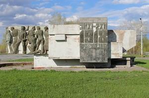 Памятник Бронепоезду № 2