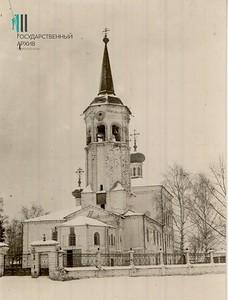 Дедюхин Христорождественский собор Фото прим 10.09.1935 г..jpg